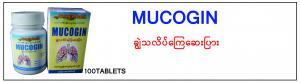 Mucogin Tablet  ()