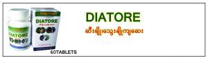 Diatore Tablet  ()