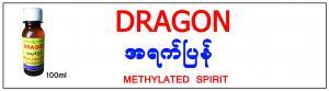 Dragon 100ml ()