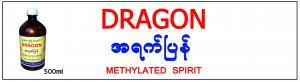 Dragon 500ml ()