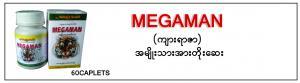 Megaman Tablet  ()